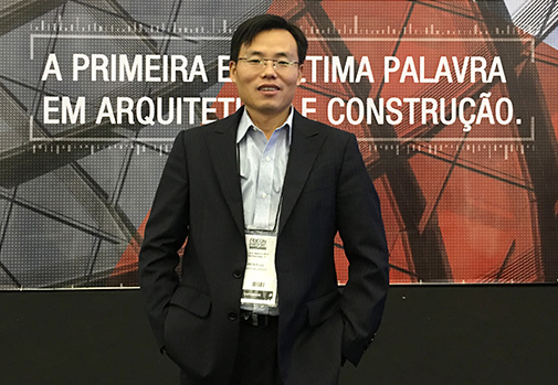 2017 FEICON BATIMAT